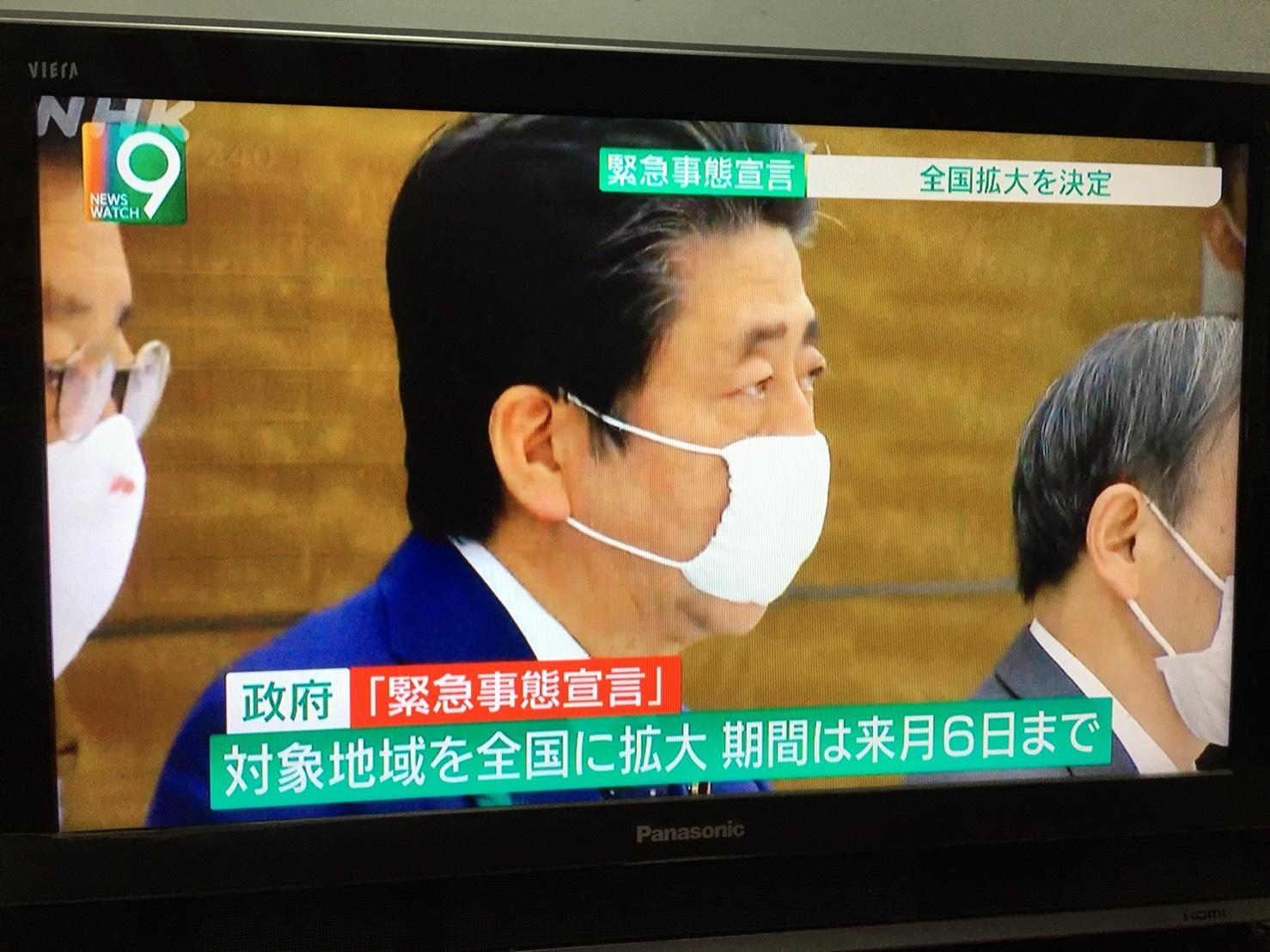 安倍宣布全日本進入緊急狀態! 確診總數直逼1萬人 東京單日新增149例