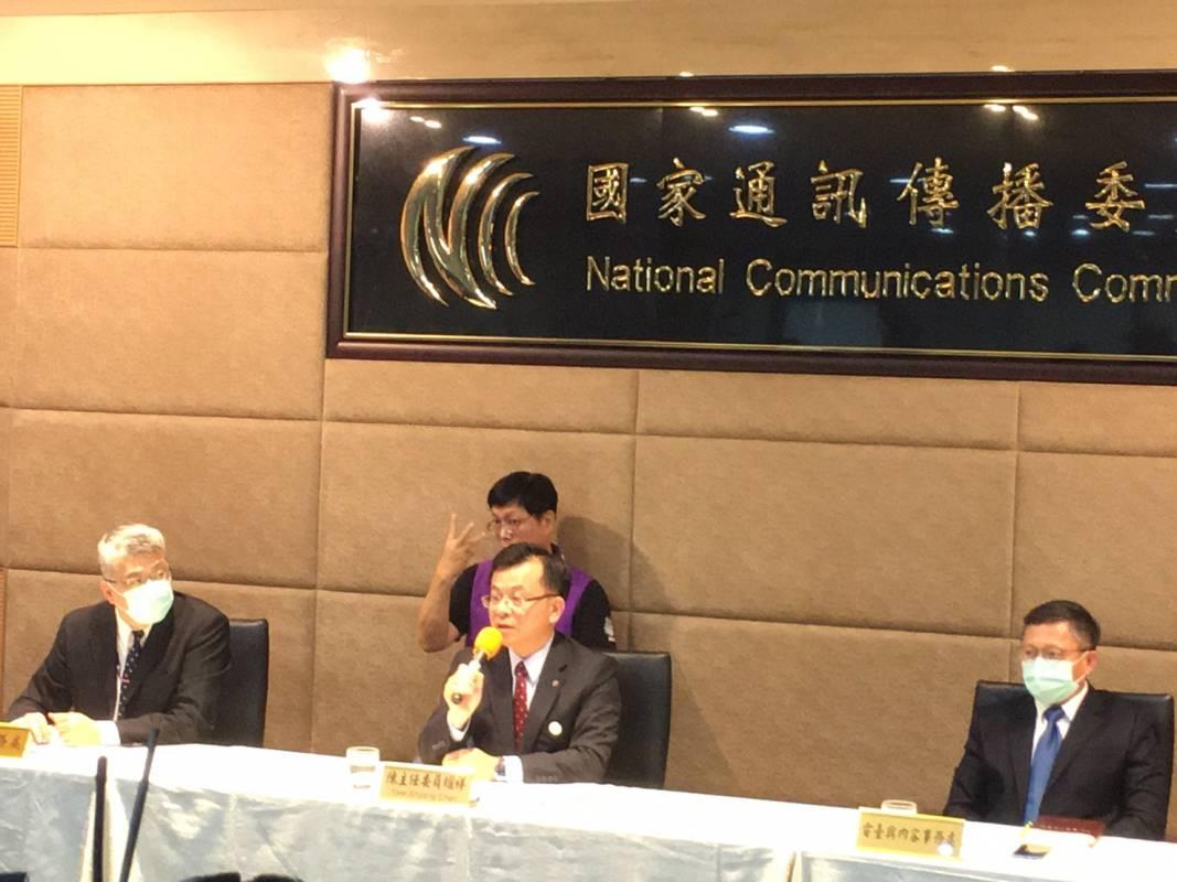 台灣史上首例! 為何NCC全票封殺中天新聞台換照? 主委陳耀祥:最大問題「就是這個」