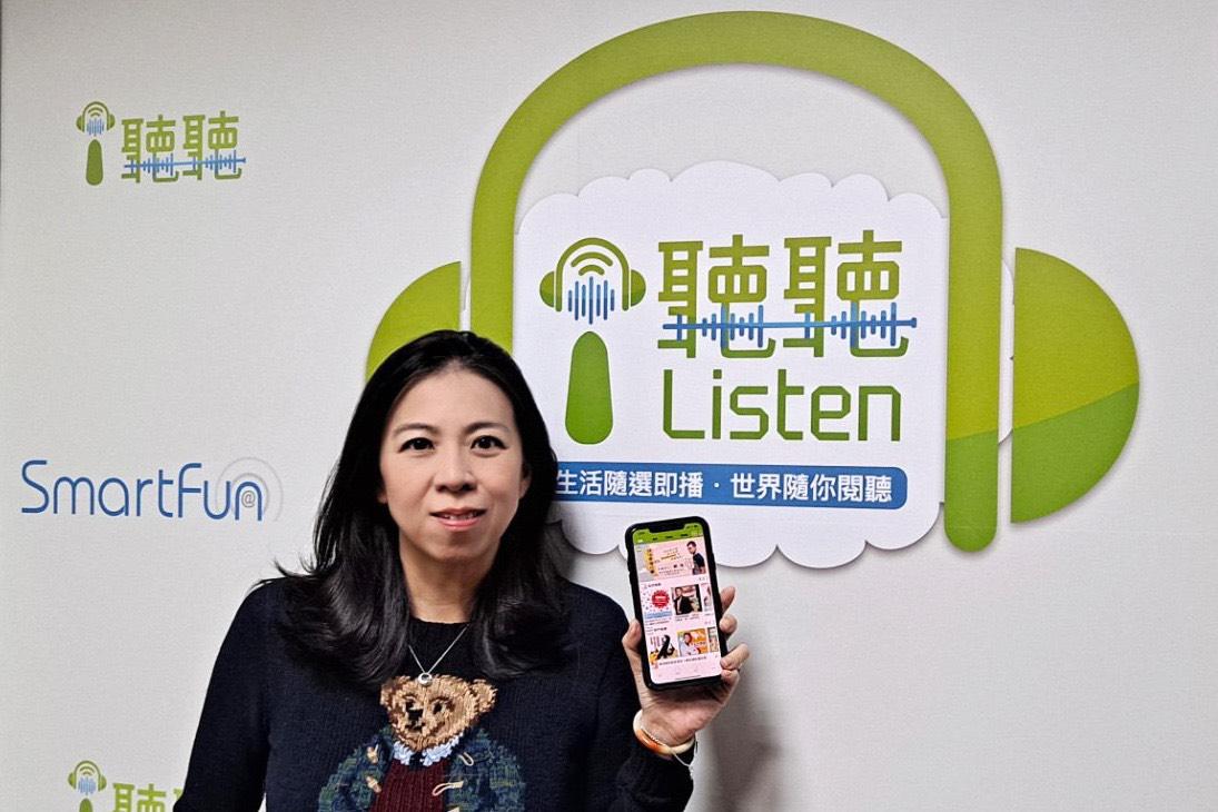 Podcast是在紅什麼? 中華電信不只拼5G 進軍半年已有2萬用戶