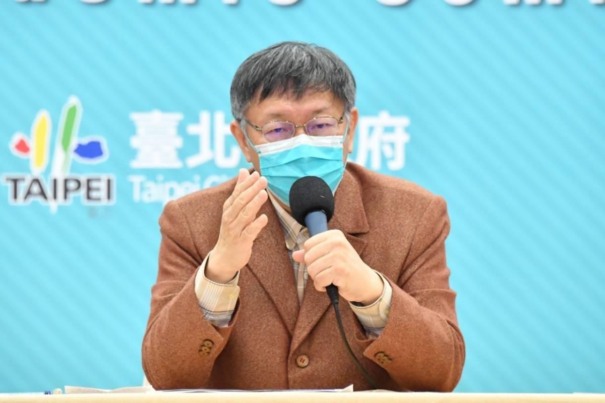 柯P:「政治壓力很大,我想了一個晚上」  台北市跨年照常舉辦! 總人數下修至4萬人