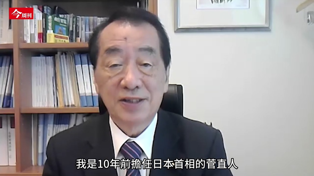 「台灣似乎想回頭走核電」 前日本首相菅直人:大家要對再生能源有信心 這些原因讓「非核家園」做得到