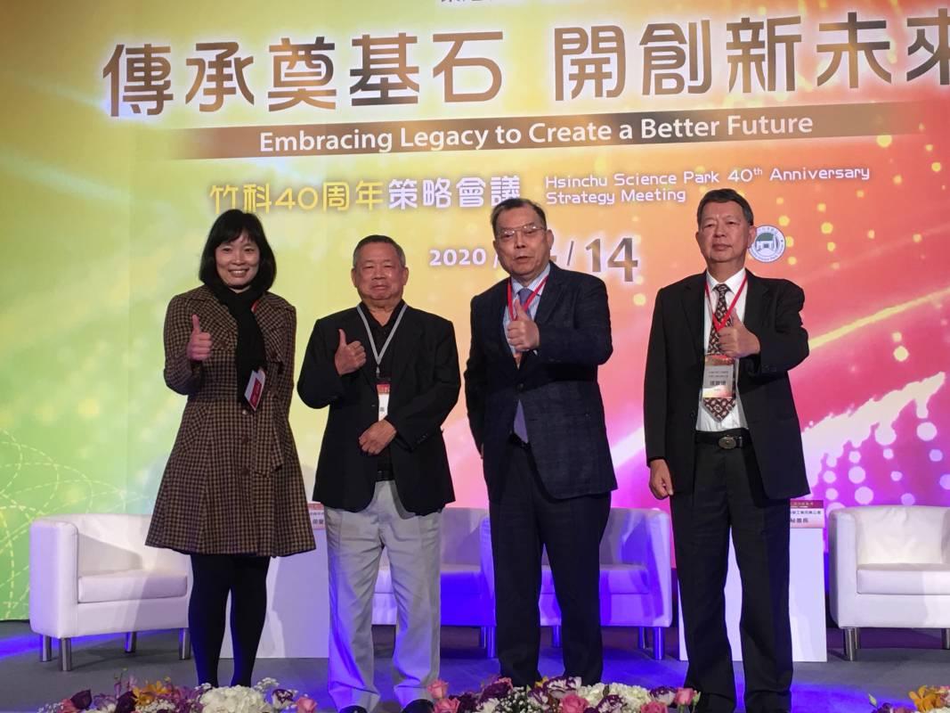新竹科學園區今慶40歲生日! 黃崇仁:竹科成就了這三件事 台灣半導體才能稱霸全球